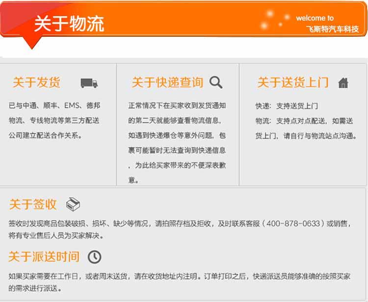 免喷漆凹陷龙8国际娱乐pt(三合一)工具介绍