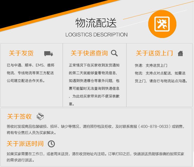 龙8国际娱乐pt车灯雾化翻新一体龙8国际娱乐pt工具套装产品详情介绍